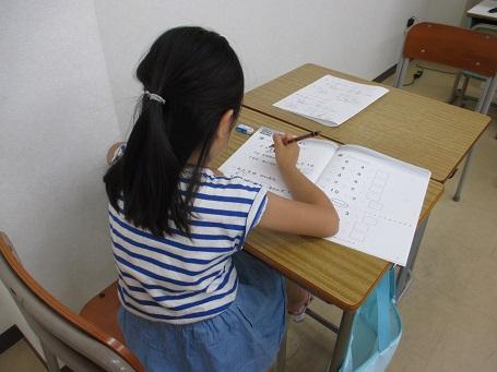 2年生のクラス(映像授業+個別指導)